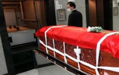 Εγκρίθηκε ομόφωνα η καύση των νεκρών στην Κύπρο