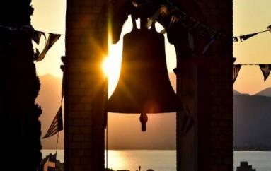 Τί συμβολίζει η Μεγάλη Δευτέρα σύμφωνα με την Παλαιά Διαθήκη
