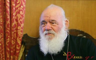 Αρχιεπίσκοπος: «Η επίσκεψη του Πάπα στέλνει ηχηρό μήνυμα»