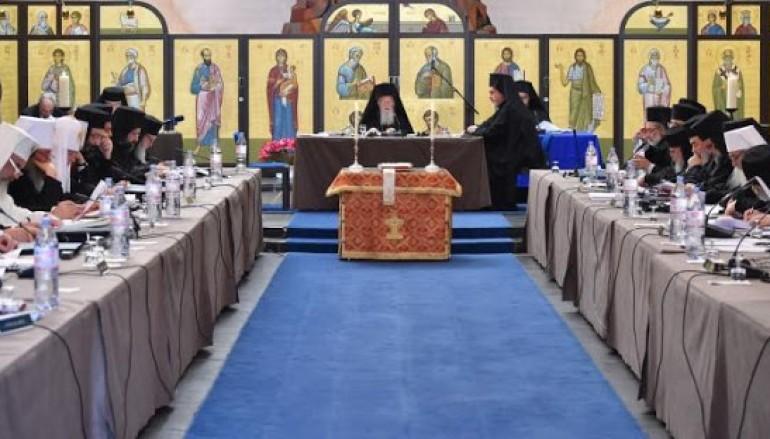 Κορυφώνονται οι διαδικασίες ενόψει της Πανορθόδοξης Συνόδου