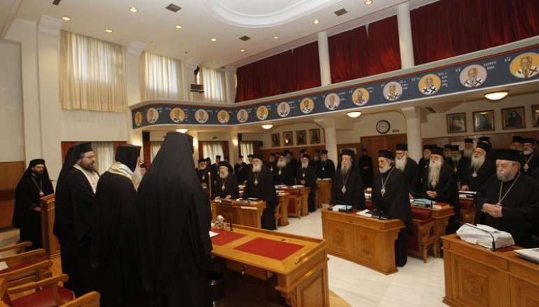 Η Ιερά Σύνοδος για το Σύμφωνο Συμβίωσης