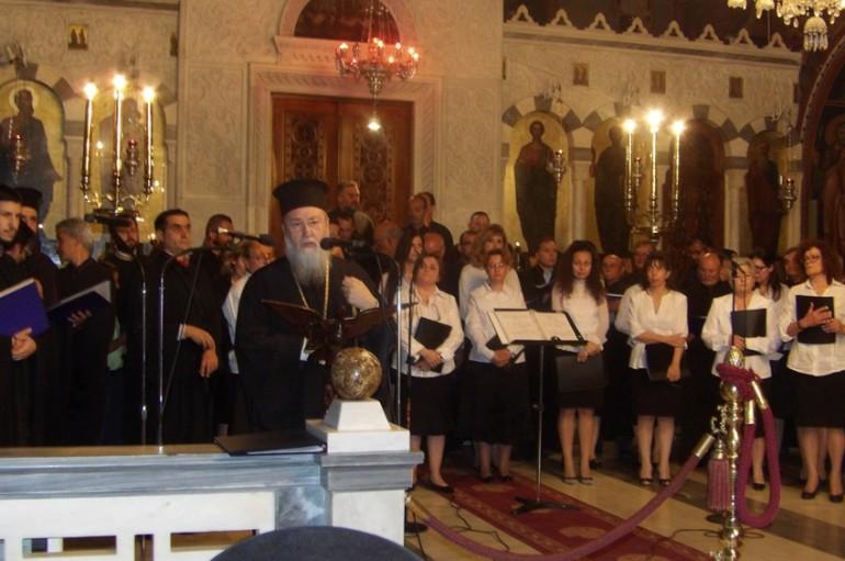 Πασχαλινή μουσική εκδήλωση στην Ι. Μ. Κορίνθου (ΦΩΤΟ)