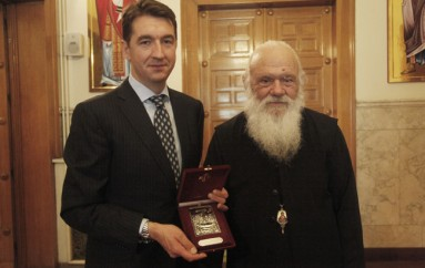 Στον Αρχιεπίσκοπο Ιερώνυμο ο νέος Πρέσβης της Σερβίας (ΦΩΤΟ)