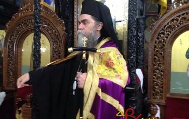Ο Επίσκοπος Επιδαύρου στον Δ΄ Κατανυκτικό Εσπερινό στα Γρεβενά (ΦΩΤΟ)