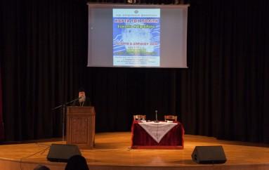 Εκδήλωση για την Κάρτα του Πολίτη στην Ι. Μ. Φθιώτιδος (ΦΩΤΟ)