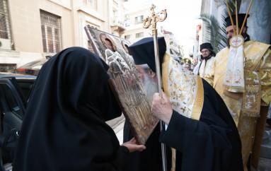 Η Λαμία υποδέχθηκε την θαυματουργό εικόνα των Αγίων Αναργύρων (ΦΩΤΟ)
