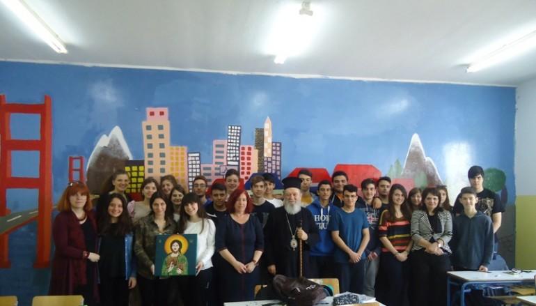 Ποιμαντική επίσκεψη του Μητροπολίτη Χαλκίδος σε σχολεία (ΦΩΤΟ)