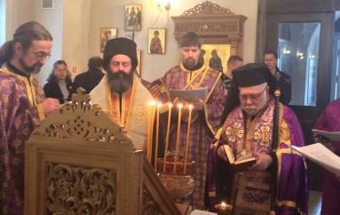 Η Ακολουθία του Ιερού Ευχελαίου στην Εκκλησία της Εσθονίας (ΦΩΤΟ)