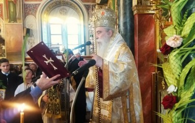 Ο Μητροπολίτης Σπάρτης στον Ι.Ν Γεννήσεως του Χριστού Μολάων (ΦΩΤΟ)