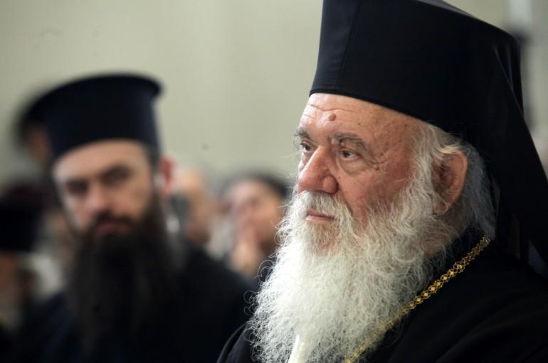Έφτασε στη Λέσβο ο Αρχιεπίσκοπος Ιερώνυμος