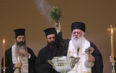 """Αρχιεπίσκοπος: """"Χρειαζόμαστε χαρισματικούς ανθρώπους και πρότυπα"""" (ΦΩΤΟ)"""