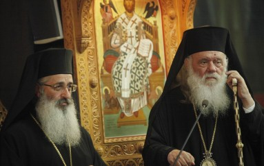 """Αρχιεπίσκοπος: """"Από την Θράκη παίρνουμε δύναμη και κουράγιο"""" (ΦΩΤΟ)"""