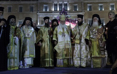 """Αρχιεπίσκοπος: """"Το Πάσχα ας γίνει μία έξοδος από το φόβο και την απόγνωση"""" (ΦΩΤΟ)"""