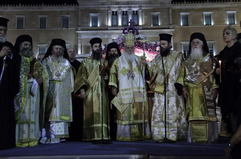 Αρχιεπίσκοπος: «Το Πάσχα ας γίνει μία έξοδος από το φόβο και την απόγνωση» (ΦΩΤΟ)
