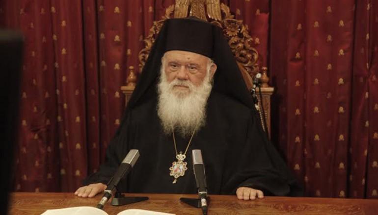 Αρχιεπίσκοπος Ιερώνυμος: «Ἔχουμε συνοδοιπόρο τοῦ βίου μας τὸν Ἀναστάντα Κύριο»