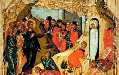 """""""Λάζαρε δεύρο έξω"""" του Μητροπολίτη Καστορίας"""