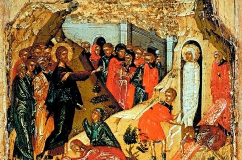 «Λάζαρε δεύρο έξω» του Μητροπολίτη Καστορίας