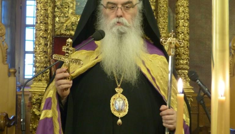 """Καστορίας Σεραφείμ : """"Θάρρος, αδελφοί μου αγαπητοί"""" (ΒΙΝΤΕΟ)"""