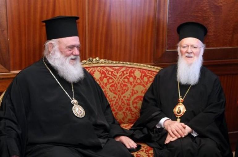 Ο Πάπας φέρνει κοντά τον Οικουμενικό Πατριάρχη και τον Αρχιεπίσκοπο
