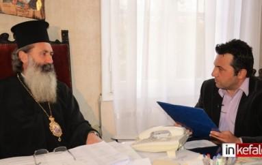 Μητροπολίτης Κεφαλληνίας: «Η ενότητα είναι το παν»  (ΒΙΝΤΕΟ)