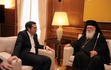 Μυστική συνάντηση Ιερώνυμου – Τσίπρα – Πρόβλημα ο Φίλης για τον Αρχιεπίσκοπο
