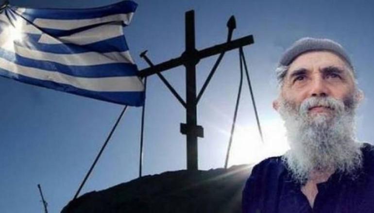 Όσιος Παΐσιος: «Η Ελλάδα δεν θα χαθεί, μη φοβάστε»
