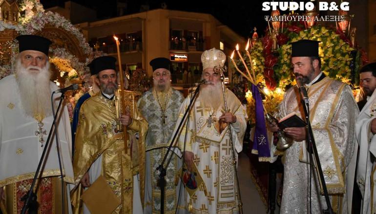 Η συνάντηση των Επιταφίων στο Άργος (ΦΩΤΟ)