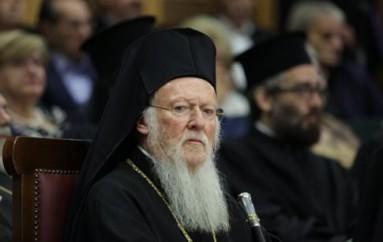 """Βαρθολομαίος: """"Η συνάντησή μας στη Μυτιλήνη, ηχηρό μήνυμα προς κάθε κατεύθυνση"""""""