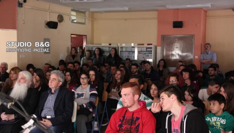 Ο Μητροπολίτης Αργολίδος σε εκδήλωση για τους πρόσφυγες (ΦΩΤΟ)