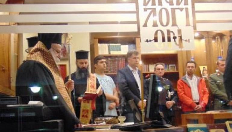 Εγκαίνια βιβλιοπωλείου από το Μητροπολίτη Γρεβενών (ΦΩΤΟ – ΒΙΝΤΕΟ)