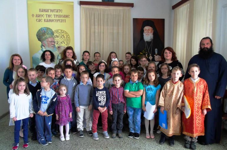 Εορτή του Κατηχητικού Σχολείου του Ι. Ν. Αγ. Βασιλείου Τρίπολης (ΦΩΤΟ)