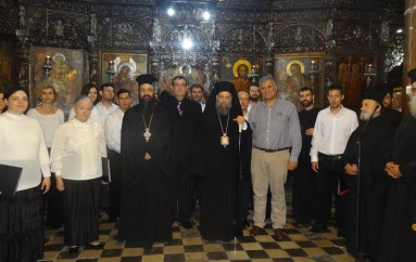 Μουσικολοθεολογική εκδήλωση στην Ι. Ναό Αγ. Αθανασίου Παλαμά (ΦΩΤΟ)