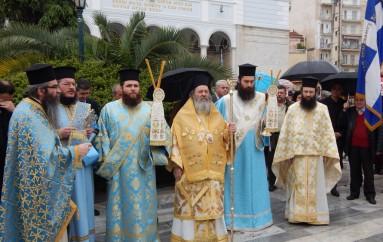 Η Ι. Μητρόπολη Πατρών τίμησε τον Άγιο Γρηγόριο Ε΄ (ΦΩΤΟ – ΒΙΝΤΕΟ)