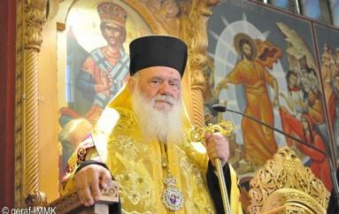 Ο Αρχιεπίσκοπος Ιερώνυμος στην Ι. Μ. Μαρωνείας