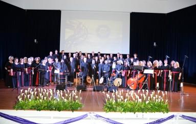 Εκδήλωση με θέμα «Πορεία προς το Πάθος» στην Ι. Μ. Πατρών (ΦΩΤΟ)
