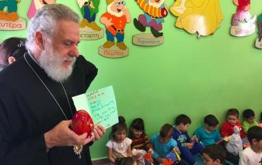 Ποιμαντικές επισκέψεις του Μητροπολίτη Σύρου σε σχολεία (ΦΩΤΟ)