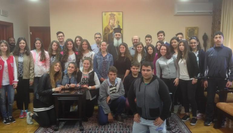 Μαθητές Λυκείου επισκέφθηκαν τον Μητροπολίτη Αλεξανδρουπόλεως