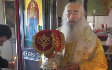 Ο Επίσκοπος Νεοχωρίου στον Άγιο Βλάσιο Βοιωτίας (ΦΩΤΟ)