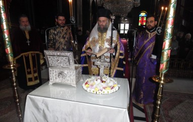 Χαιρετισμοί του Τιμίου Σταυρού στην Ι. Μ. Θεσσαλιώτιδος (ΦΩΤΟ)