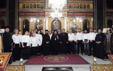 Πασχάλια εκδήλωση της Σχολής Βυζαντινής Μουσικής της Ι. Μ. Θεσσαλιώτιδος (ΦΩΤΟ)