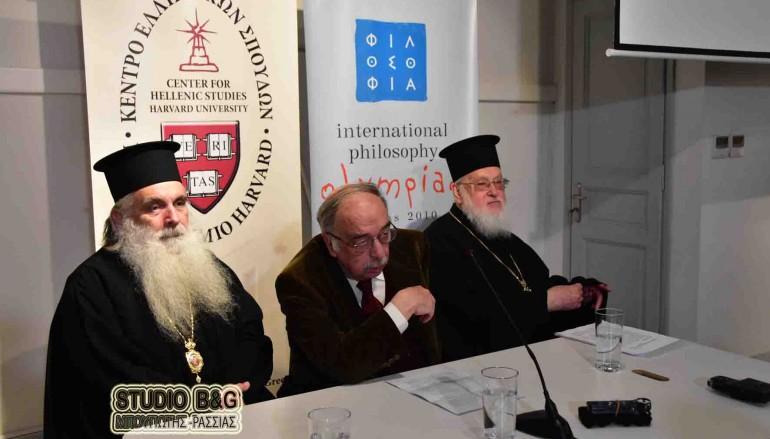 Εκδήλωση με θέμα τη Ρωσική Διασπορά στο Ναύπλιο (ΦΩΤΟ)