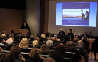 """Παρουσίαση του τόμου """"Ευγνωμοσύνης Κανίσκιον"""" στο Μουσείο της Ακρόπολης (ΦΩΤΟ)"""