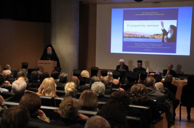 Παρουσίαση του τόμου «Ευγνωμοσύνης Κανίσκιον» στο Μουσείο της Ακρόπολης (ΦΩΤΟ)