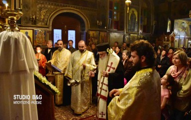 Η Ακολουθία των Γ'  Χαιρετισμών από τον Μητροπολίτη Αργολίδος στο Ναύπλιο (ΦΩΤΟ)