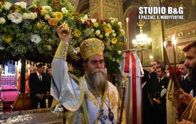 Η Ακολουθία του Επιταφίου στο Ναύπλιο από τον Επίσκοπο Επιδαύρου (ΦΩΤΟ – ΒΙΝΤΕΟ)