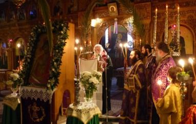 Η Ακολουθία του Νυμφίου στην Καστοριά (ΦΩΤΟ)