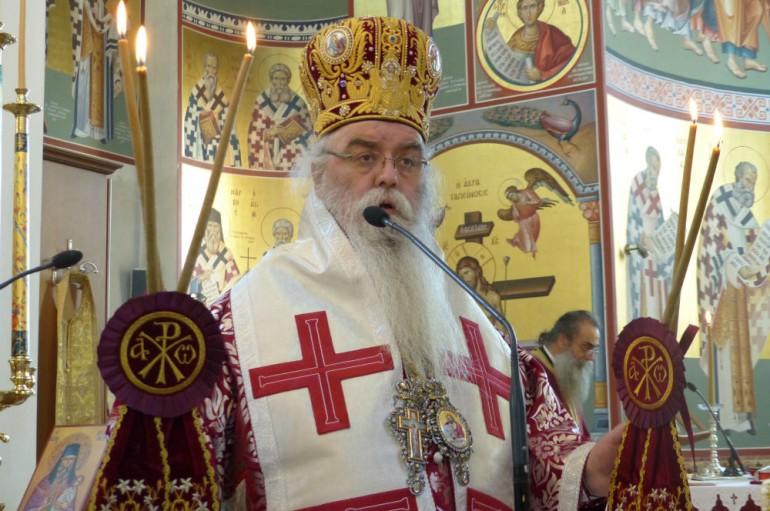 Η Θεία Λειτουργία της Μεγάλης Πέμπτης στην Ι. Μ. Καστορίας (ΦΩΤΟ)