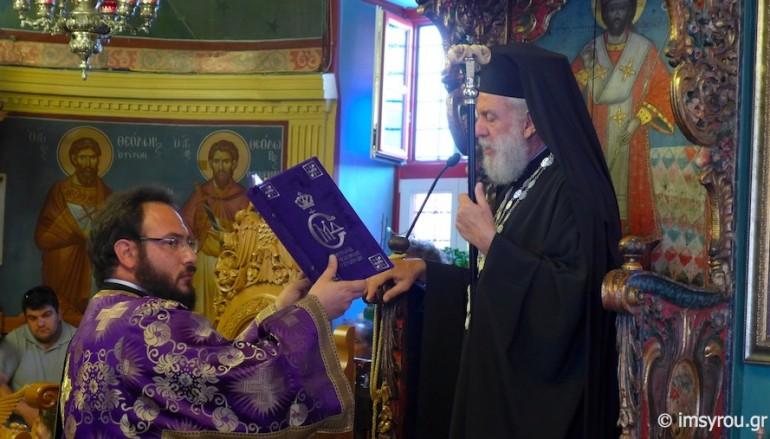Προηγιασμένη Θ. Λειτουργία από τον Μητροπολίτη Σύρου (ΦΩΤΟ)