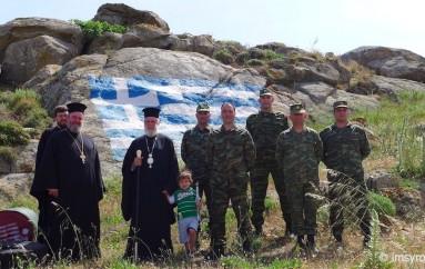 Ο Μητροπολίτης Σύρου επισκέφθηκε το Σταθμό Ανεφοδιασμού Ελικοπέρων Μυκόνου (ΦΩΤΟ)