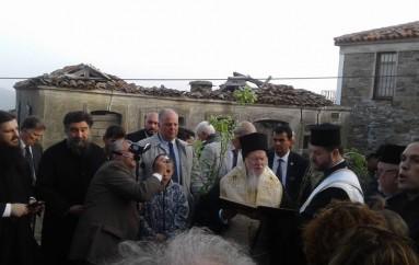 Ο Οικ. Πατριάρχης τέλεσε τα Θυρανοίξια του Ι. Ναού Αγ. Γεωργίου στην Ίμβρο (ΦΩΤΟ)